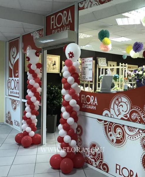 """Франшиза компании """"Флора-дизайн"""" в Сыктывкаре"""