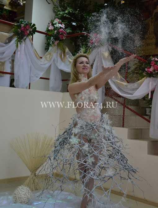 Цветы Челябинск
