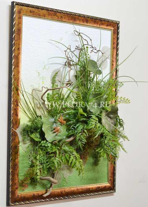 Картина из искусственных растений в багетной раме