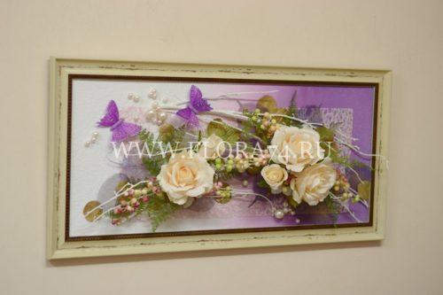 Настенная цветочная композиция