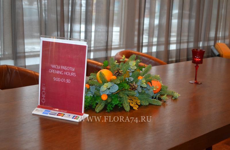 Настольная новогодняя композиция с мандаринами