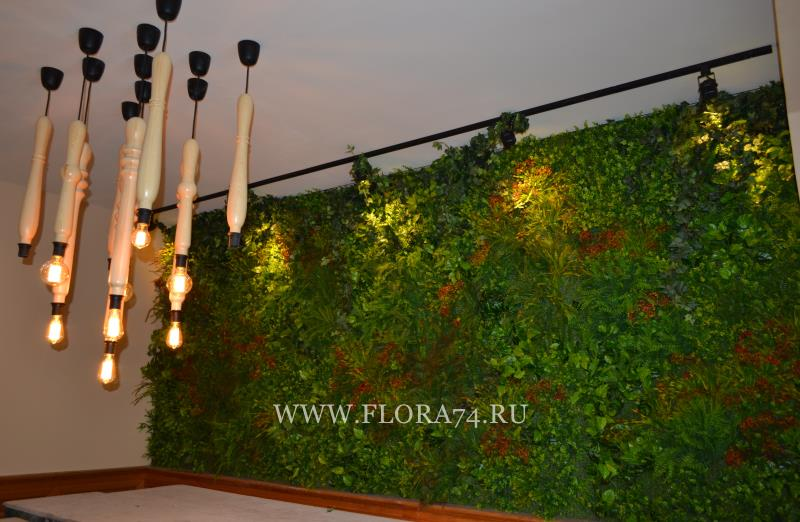 Озеленение стены.