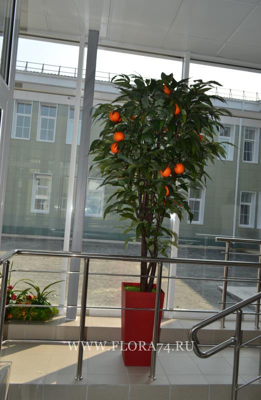 Искусственный апельсин.