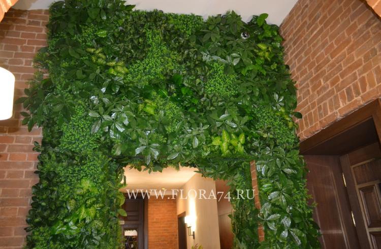 Вертикальное озеленение.