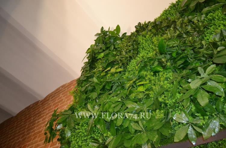 Искусственое озеленение.