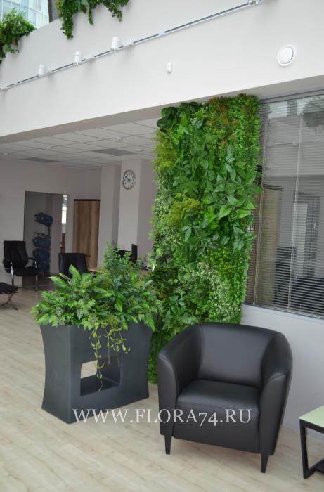 Озеленение офиса.