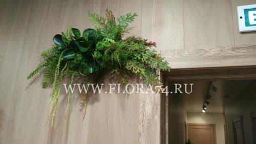 Флористические композиции.