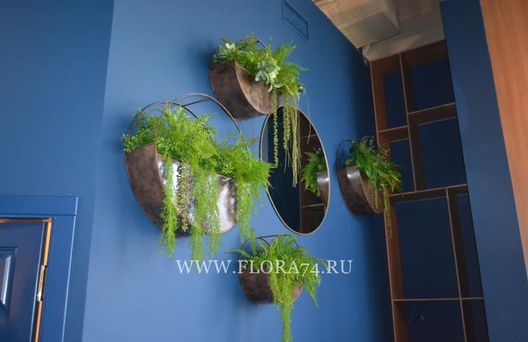 Декоративные приёмы в искусственном озеленении.
